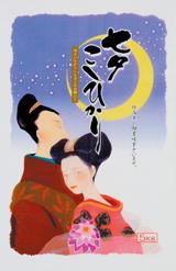 tanabata_photo.jpg